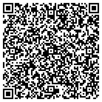 """QR-код с контактной информацией организации OOO """"Рэдтэкс """""""