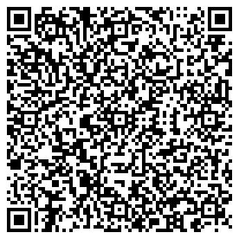 QR-код с контактной информацией организации Тоо Вереко