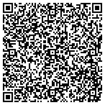 QR-код с контактной информацией организации Другая ТОО «АксуСпецСтройСервис»