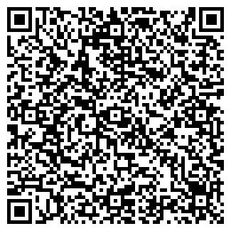 QR-код с контактной информацией организации ИП Гуляренко