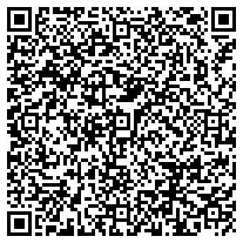 QR-код с контактной информацией организации Общество с ограниченной ответственностью ООО «УфаВентМаш» ТД