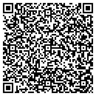 QR-код с контактной информацией организации ИП Куприн