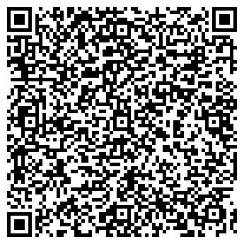 QR-код с контактной информацией организации СТ-ПОЛИГРАФ, ООО