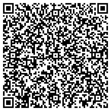 """QR-код с контактной информацией организации ТОО """"ФО"""" """"Кровельный ценр"""""""