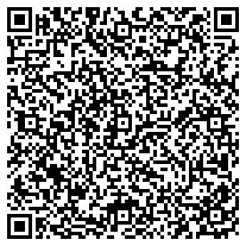 QR-код с контактной информацией организации ТОО «АстанаГидроПром»