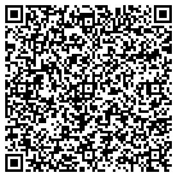 QR-код с контактной информацией организации ТОО Stone House Group, Другая