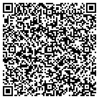 """QR-код с контактной информацией организации ТОО """"Эковата Астана"""""""