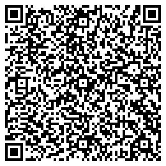 QR-код с контактной информацией организации Стел Сис