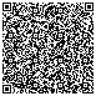 """QR-код с контактной информацией организации Общество с ограниченной ответственностью ТОО """"T&S LTD MERCURY"""""""