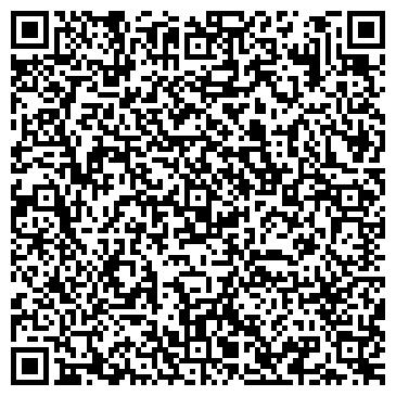 """QR-код с контактной информацией организации ТОО """"Водопад"""""""