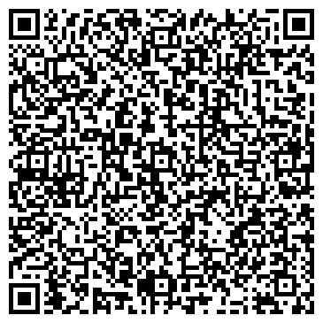 """QR-код с контактной информацией организации Общество с ограниченной ответственностью ТОО """"SportCityGroup"""""""