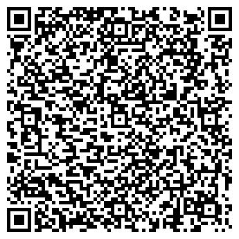 """QR-код с контактной информацией организации TOO """"New Garden"""""""