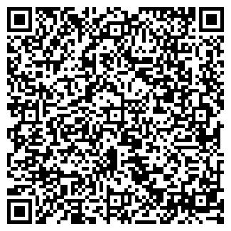 QR-код с контактной информацией организации ИП Карбаев