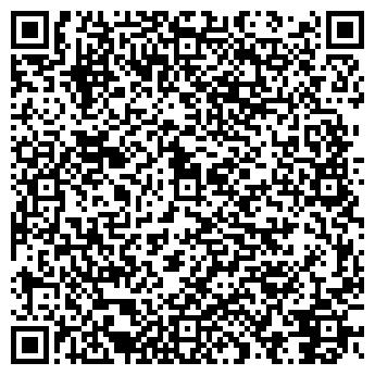 QR-код с контактной информацией организации ИП HomeService