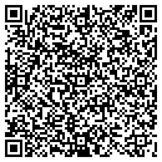 QR-код с контактной информацией организации М.Б.К.