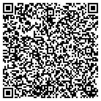 """QR-код с контактной информацией организации ТОО """"Бейсико"""""""