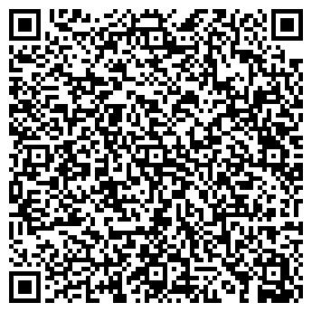 """QR-код с контактной информацией организации ТОО """"ДорХан 21 век Алматы"""""""
