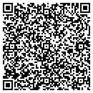 QR-код с контактной информацией организации ТОТУС