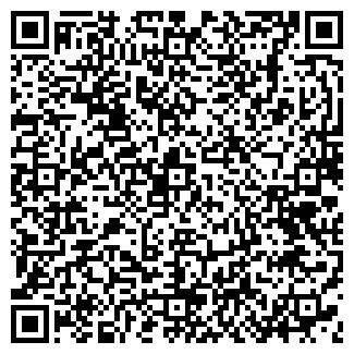 "QR-код с контактной информацией организации ТОО ""CANVISTA"""