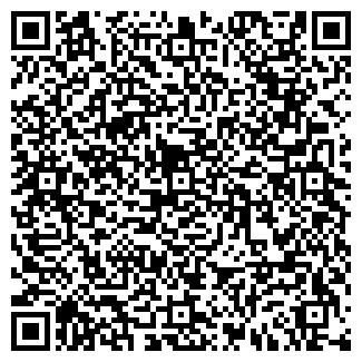 QR-код с контактной информацией организации ИП КУБ