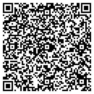 """QR-код с контактной информацией организации ИП """"Алмаз"""""""