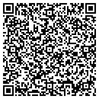 QR-код с контактной информацией организации Частное предприятие Строй Сервис ЛТД