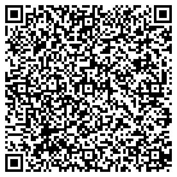 """QR-код с контактной информацией организации ТОО """"ТЕПЛОЭНЕРГОМОНТАЖ"""""""