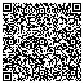 QR-код с контактной информацией организации ИП Белетченко