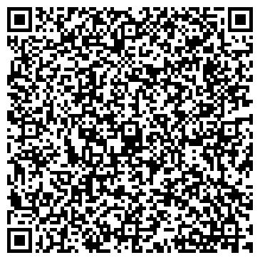 QR-код с контактной информацией организации Общество с ограниченной ответственностью ТОО «Стал Технологии»