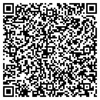 """QR-код с контактной информацией организации ИП """"ККС"""""""