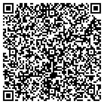 QR-код с контактной информацией организации Общество с ограниченной ответственностью ООО «АМИРАН ХХI»