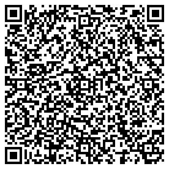 QR-код с контактной информацией организации ЭКСПРЕСС-ПЕЧАТЬ, ООО