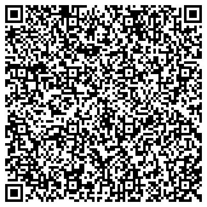 """QR-код с контактной информацией организации Субъект предпринимательской деятельности """"Кровельные технологии 21 века"""" Интернет-магазин"""