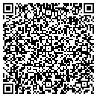 QR-код с контактной информацией организации «Покрівельний центр»