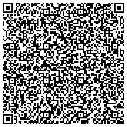 QR-код с контактной информацией организации Общество с ограниченной ответственностью ООО Верфь- огнестойкие сэндвич- панели, щебень гранитный, песок, отсев, помещения из контейнеров!