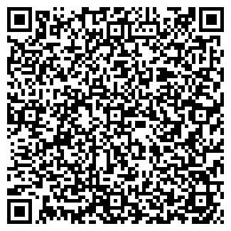 QR-код с контактной информацией организации ООО ЭКСТРЕМУМ