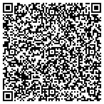 """QR-код с контактной информацией организации Частное предприятие ЧП """"Бондарчук А.А."""""""
