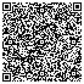 QR-код с контактной информацией организации Субъект предпринимательской деятельности ИП Ясинский В. Н.