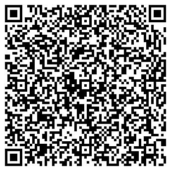 QR-код с контактной информацией организации ФОП Верба В.В
