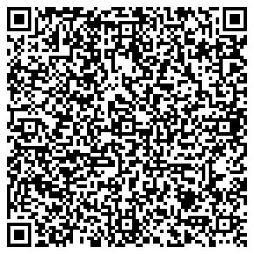 QR-код с контактной информацией организации Аматерасу - Частное предприятие