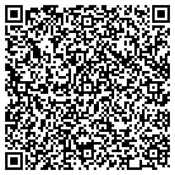 """QR-код с контактной информацией организации ЧТУП """"Клим Вит Строй'"""