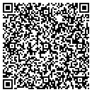 QR-код с контактной информацией организации ОДО Тамирастрой