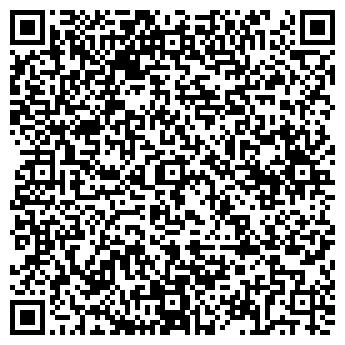 """QR-код с контактной информацией организации ООО """"Юникарт"""""""
