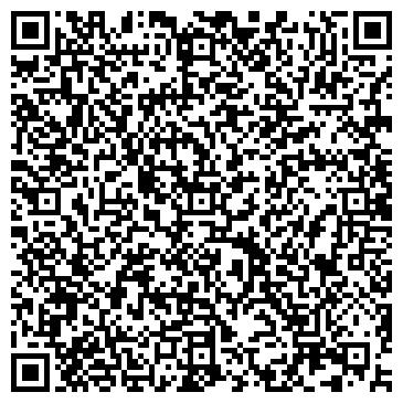 """QR-код с контактной информацией организации Общество с ограниченной ответственностью ООО """"ГРАНДЕВРОСЕРВИС"""""""