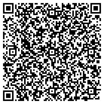 QR-код с контактной информацией организации ИП Гребнев Д. В.