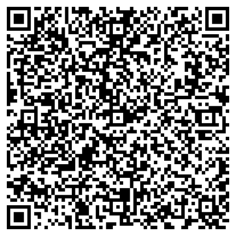 QR-код с контактной информацией организации XEROGRAFICA, ООО