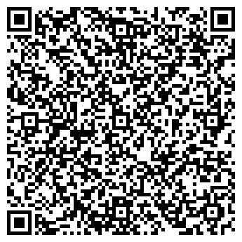 """QR-код с контактной информацией организации ООО""""Чистая Работа"""""""