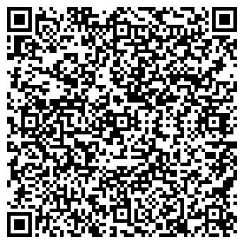 QR-код с контактной информацией организации ИП Лисакович
