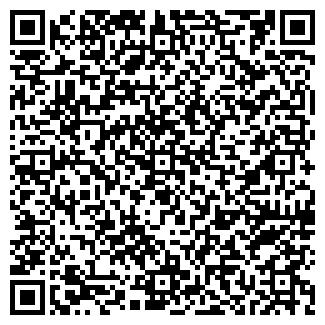 QR-код с контактной информацией организации Общество с ограниченной ответственностью ООО «СлавМетСтрой»