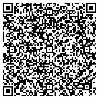 QR-код с контактной информацией организации ИП Кухарев В. Н.